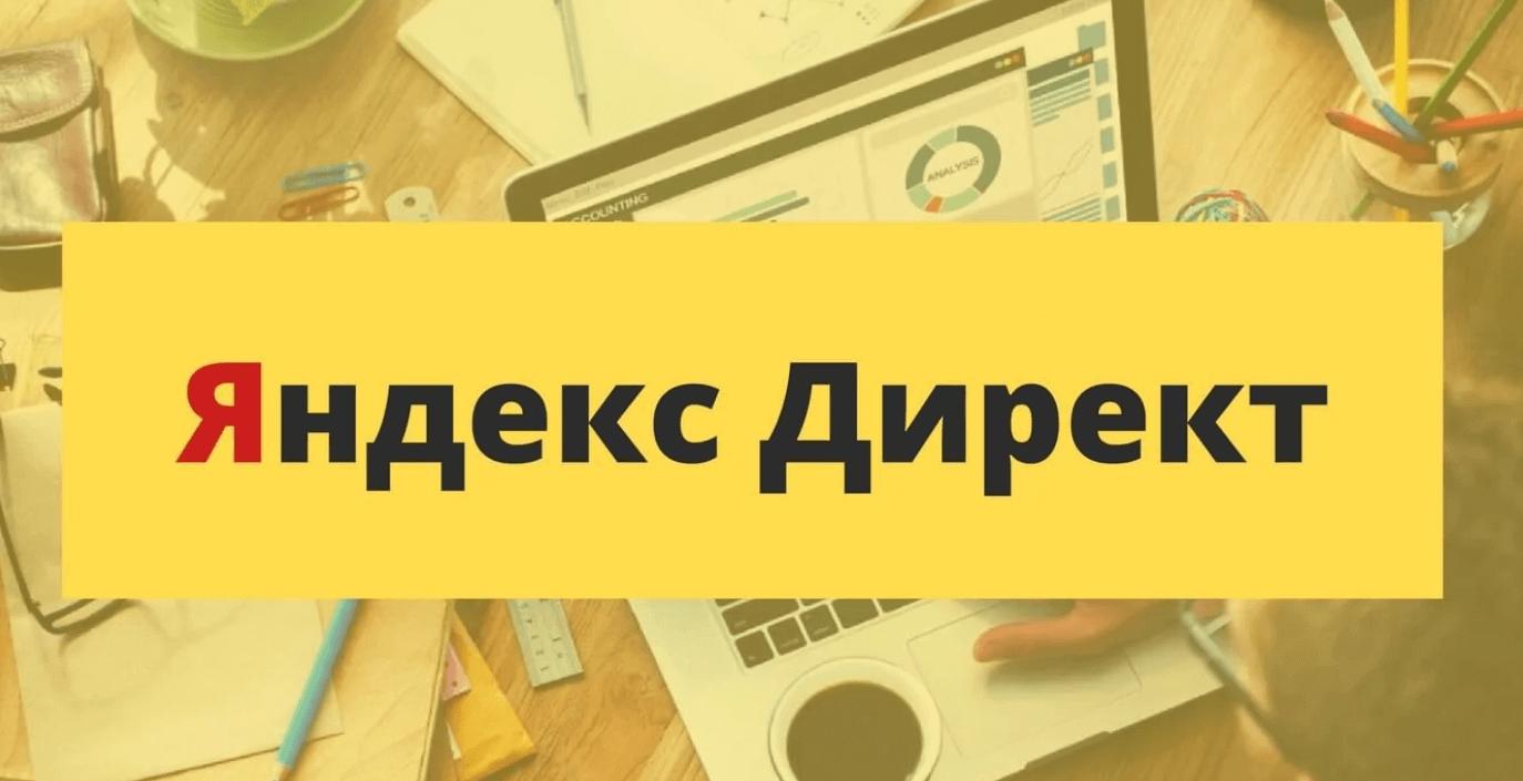 Продвижение сайтов самостоятельно на яндексе студия создание сайтов ИжевскИзбербаш